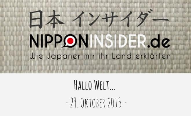 Text: 日本インサイダ-Nipponinsider.de, Wie Japaner mir ihr Land erklärten. hintergrund: tatamiboden zweisprachig | Nipponinsider Japanblog