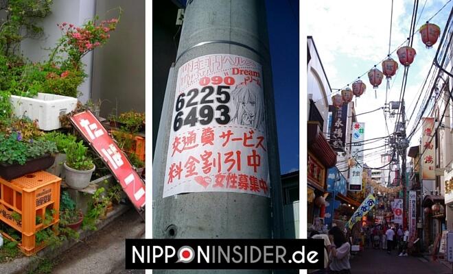japanisches Schild, japanisches Poster, Straße in Japan mit allerlei Schriftzeichen