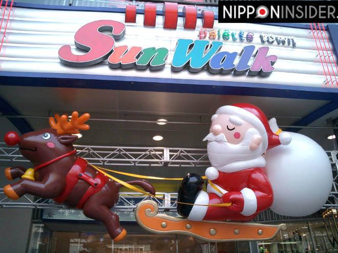 Japanische Kaufhaus mit Santa Clause