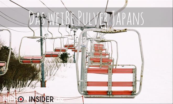 Skifahren in Japan - Bild: Skilift im Schnee. Text: Das weiße Pulver Japans | Nipponinsider Japanblog