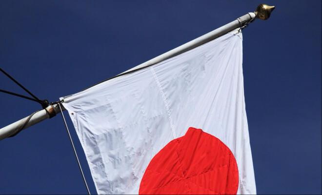 Japanische Flagge zum Tenno Tanjoubi, dem Geburtstag des Tenno / Kaisers