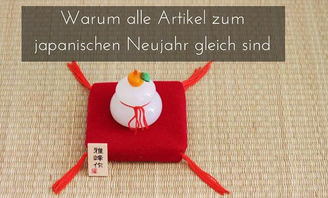 Kagami Mochi auf Tatami - Titelbild | Nipponinsider