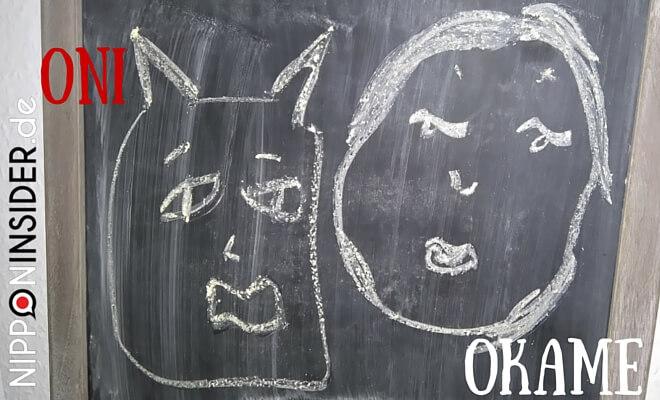 Tafelbild zu Oni wa soto Fuku wa uchi, Setsubun no Hi. nipponinsider