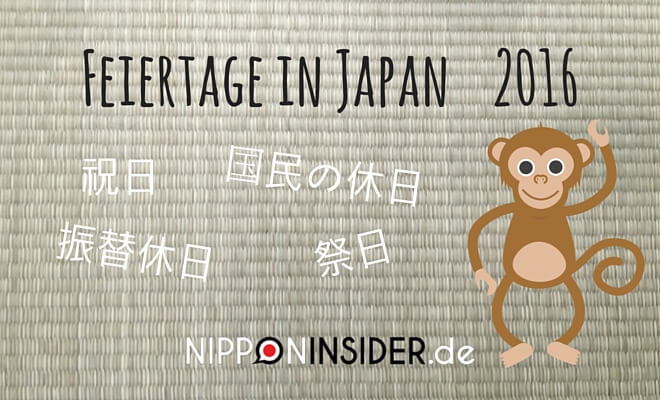 Feiertage in Japan 2016 | nipponinsider - japan blog