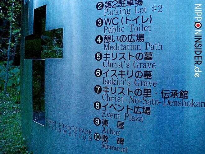 Jesus in Japan bei Nipponinsider. Bild zeigt das Hinweisschild am Grab von Christus in Shingo/Aomori/Japan