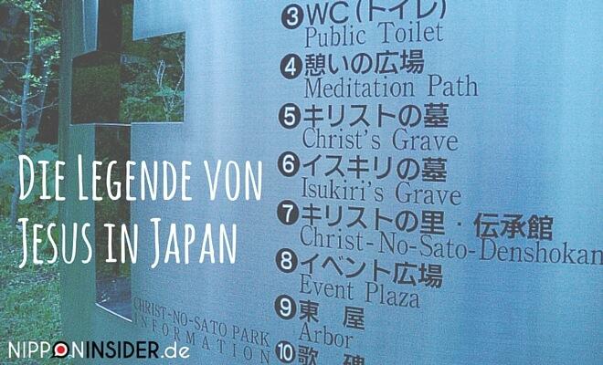 Die Legende von Jesus in Japan auf Nipponinsider. Bild: Das Hinweisschild am Grab von Jesus in Shingo/Aomori/Japan