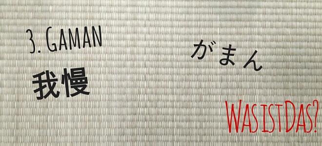 tatami: gaman - was ist das? | Nipponinsider