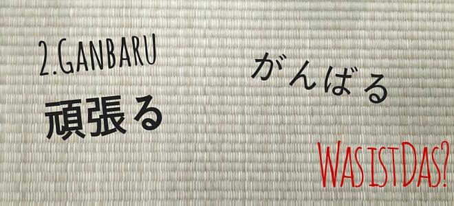 tatami: ganbaru - was ist das? | Nipponinsider