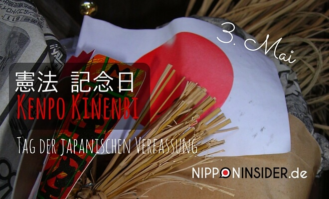 Bild einer japanischen Flagge. Japanischer Feiertag am 3. Mai. Kenpokinenbi |nipponinsider japanblog