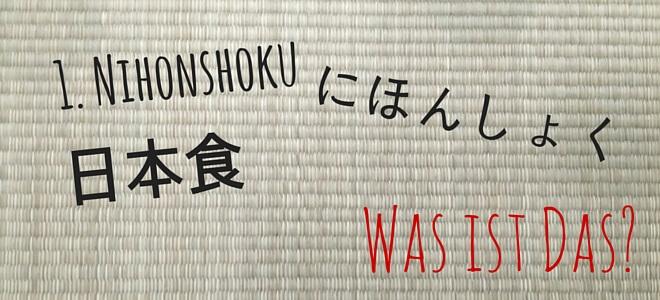 tatami: nihonshoku - was ist das? | Nipponinsider