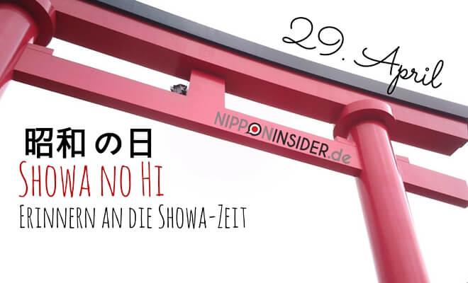 Titelbild: japanisches Tore zum 29. April, Showa no Hi, Gedenken an die Showazeit | Nipponinsider Japanblog