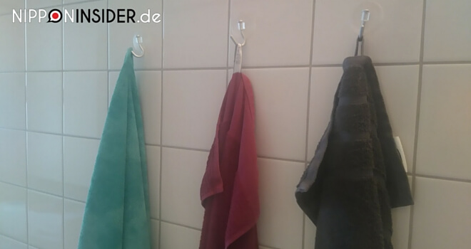 Towel Day: Handtücher an der Wand hängend, so wie wir sie kennen | Nipponinsider