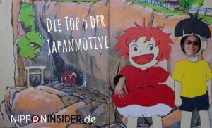 Ponyo und ich. Fotowand in Fukuyama/Hiroshimaken - Ponyo und ich - 崖の上のポニョ | nipponinsider japanblog