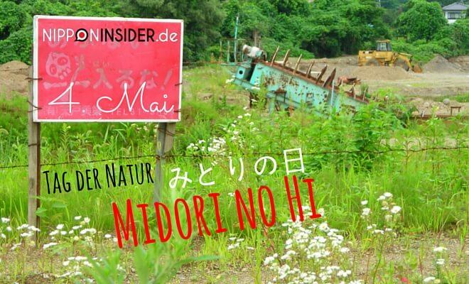 Bild zum japanischen Feiertag: Midori no Hi, der Tag der Natur |nipponinsider japanblog