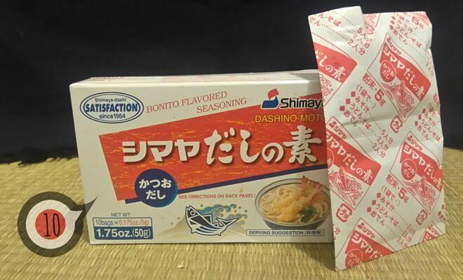 japanisch kochen mit Dashi no moto - Bild: Packung | Nipponinsider