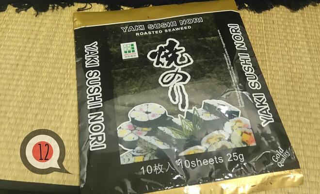 japanisch kochen mit Nori - Bild: Nori in der Verpackung | Nippon Insider