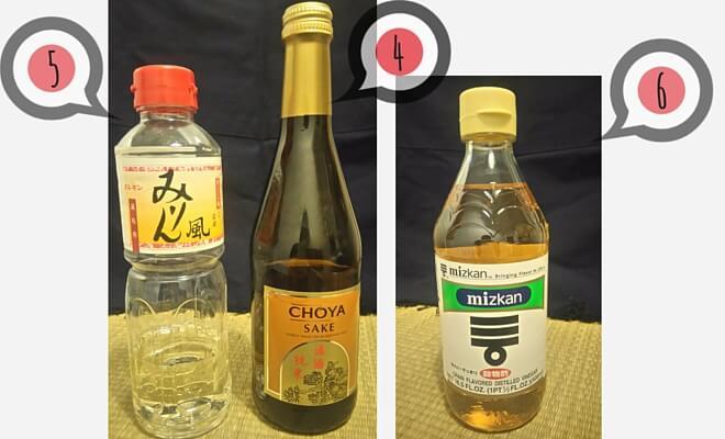japanisch kochen mit Mirin, Sake und Reisessig. Bild: Flaschen | Nippon Insider