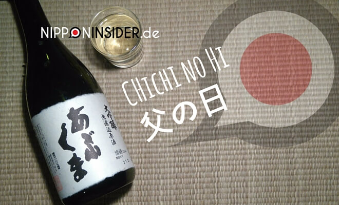 Vatertag in Japan - Chichi no Hi. Bild: Sakeflasche und Sakeglas auf Tatami | Nippoinsider Japan Blog