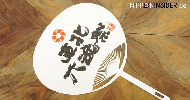 Uchiwa japanischer Blattfächer als Tipp für die Regenzeit in Japan | Nippon Insider Japan Blog