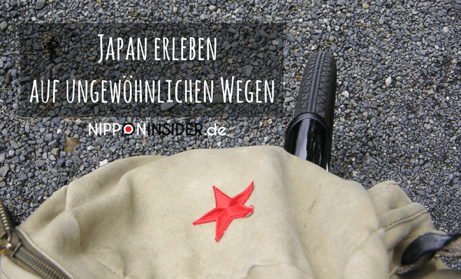 Japan erleben auf ungewöhnlichen Wegen. Bild vom Vorderreifen eines Fahrrads mit Tasche und rotem Stern | Nipponinsider