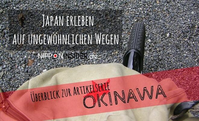 Bild: Vorderrad vom Fahrrad auf Schotterpiste. Anders Reien: Meine Japanerlebnisse. Japan erleben auf ungewöhnlichen Wegen - Überblick zur Artikelserie OKINAWA | Nipponinsider