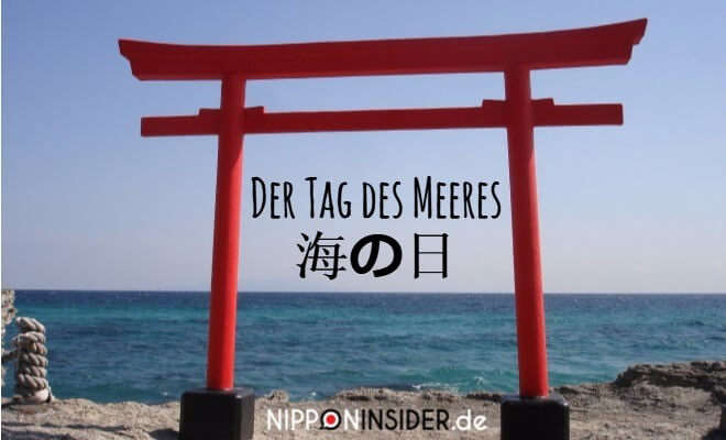 Umi no Hi ‐ 海の日 - der Tag des Meeres. Bild vom Meer mit Toori in Japan | Nipponinsider