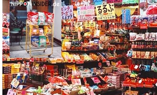 oben rechts der Katzenfutterladen auf der Heiwa Dori / Bild von der Einkaufspassage in Naha auf Okinawa | Nipponinsider