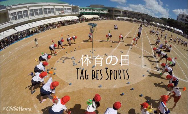 Taiiku no Hi - 体育の日 - der Tag des Sports und der Gesundheit. Japanischer Feiertag. Sportveranstaltung einer japanischen Grundschule | Nipponinsider Japanblog