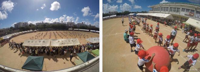 Fotos vom Undokai an einer Grunsschule: Eingangzeremonie und Spiel im Team | ChibiMama Nipponinsider