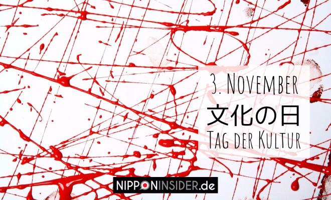 Text: 3. November, Bunka no Hi, Tag der Kultur in Japan. Bild: Kunstwerk mit roten Strichen auf weißem Grund | Nipponinsider Japanblog
