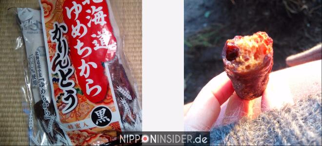 Karinto Bilder: Links: Karinto-Packung aus Hokkaido | Rechts: Karinto einmal abgebissen | Nipponinsider