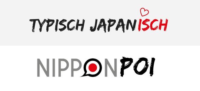 TYPISCH JAPANisch. Nipponpoi; wenn etwas so typisch für Japan ist | Nipponinsider