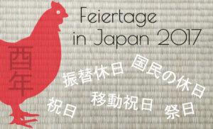 Das Jahr des Hahns: Feiertage in Japan 2017 | Nipponinsider Japanblog