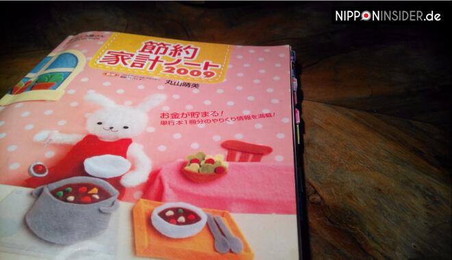 Das japanische Haushaltsbuch: Kakeibo oder Setsuyaku kakei noto | Nipponinsider