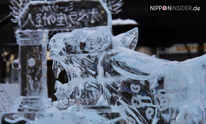 Eisskulptur - Das Schneefestival | Sapporo Yuki Matsuri