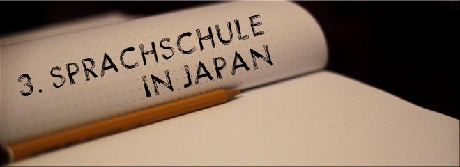 11 Wege, nach Japan zu gehen: 3. Sprachschule in Japan