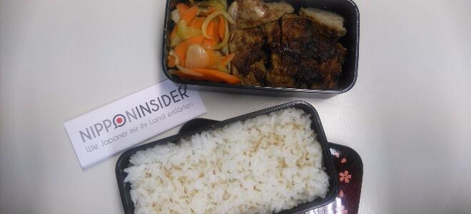 einfache Bento mit Reis, Fleisch und Gemüse | Nipponinsider