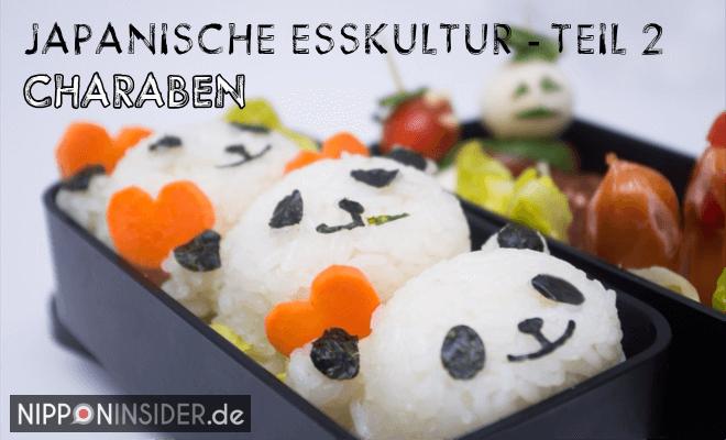 Charaben, die Charakter Bento: mit Pandabären. Japanische Esskultur Teil 2 | Nipponinsider Japanblog