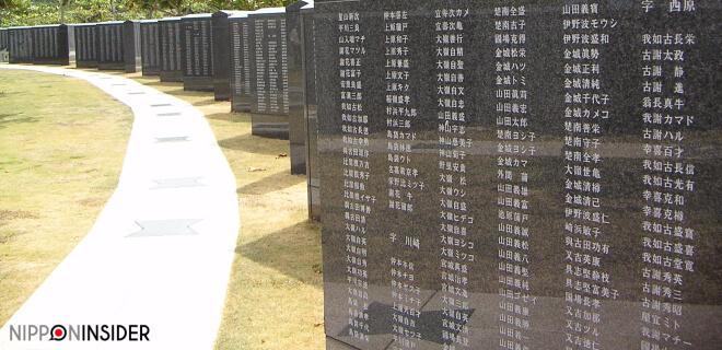 Cornerstone Peace Memorial Park & Museum auf Oninawa Honto | Nipponinsider