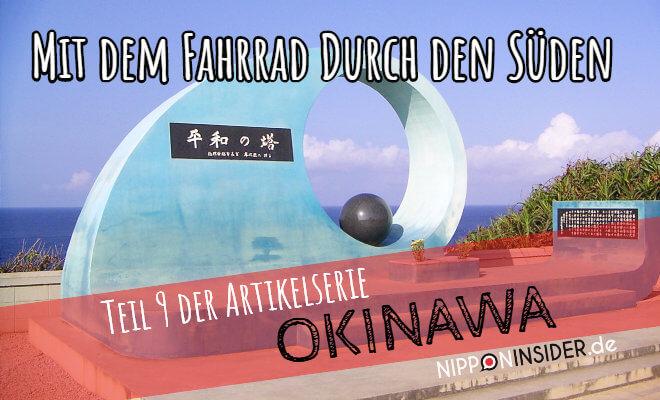 Teil 9 der Artikelserie OKINAWA: Mit dem Fahrrad durch den Süden. Bild: Heiwanoto - Friedensdenkmal in Form einer Welle am Meer Cape Kiyan | Nipponinsider Japanblog