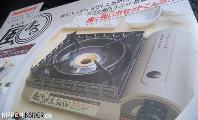 Iwatani Kaze Maru Vepackung japanischer Gaskocher für den Tisch | Nipponinsider