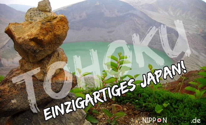 Tohoku - einzigartiges Japan. Bild vom Okama Krater-See / Zao-San | Nipponinsider Japanblog