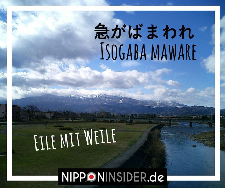 Japanisches Sprichwort: Einle mit Weile, Isogaba maware 急がばまわれ | Nipponinsider