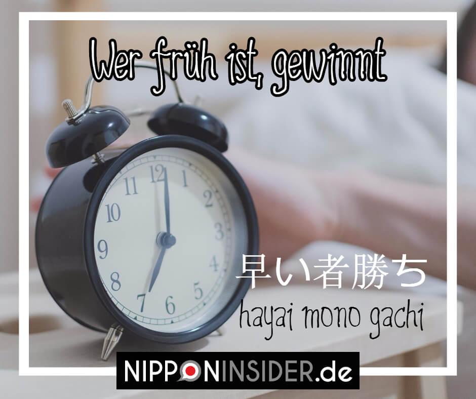 Japanisches Sprichwort: wer früh ist, gewinnt | Hayai mono gachi | 早い者勝ち | Nipponinsider