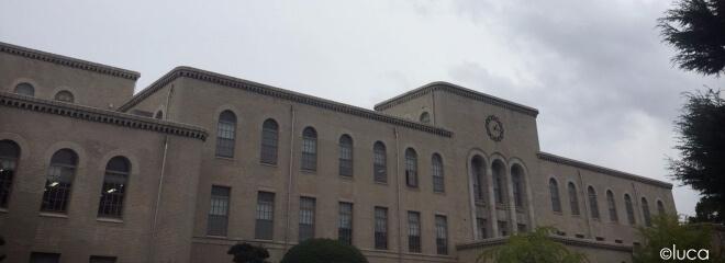Auslandssemester in Japan: Universität Kobe | Nipponinsider