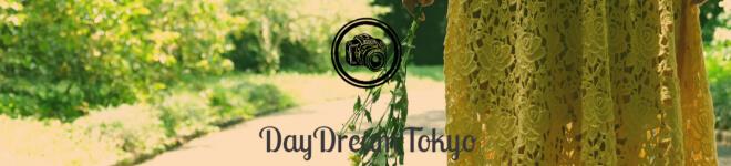 Daydream Tokyo | Japanblog Liste auf Nipponinsider