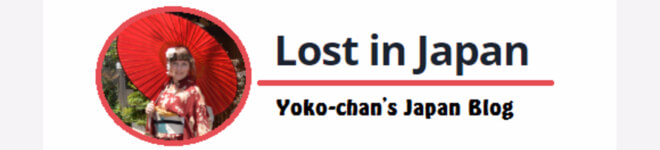 Yoko Lost in Japan | Japanblog Liste auf Nipponinsider
