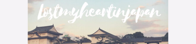 Lost my heart in Japan Titelbild | Japanblog Liste auf Nipponinsider