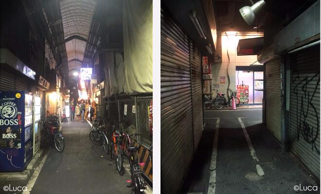 Nächtliches Osaka mit kleinen Gassenund versteckten Restaurants | Nipponinsider