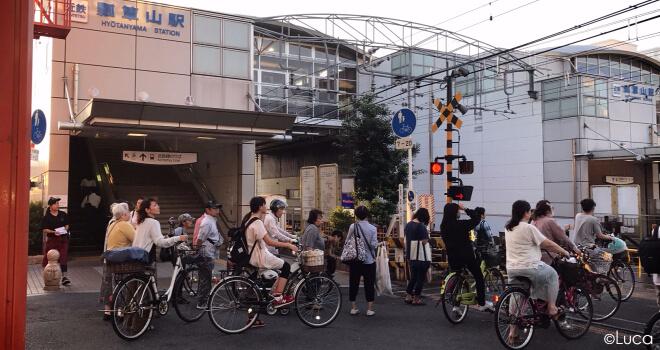Straßen in Hyotanyama Osaka Japan